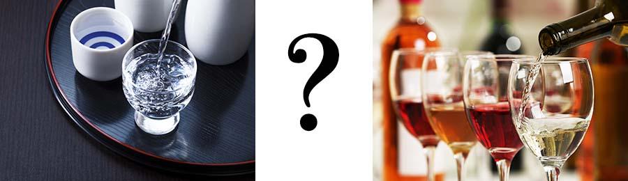 Sake vs. Wine: A Fresh Perspective